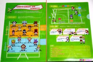 ラグビーワールドカップ3