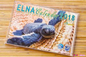 ELNAカレンダー2018-1