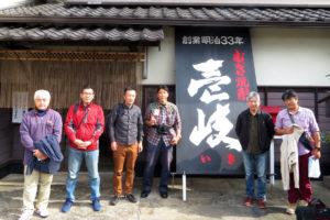 昭和倶楽部2019県外研修3