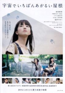 映画鑑賞1