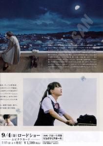 映画鑑賞4